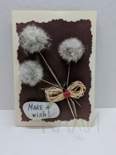 Hand made gift card -