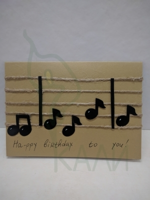 "Handmade gift card - ""Happy birthday (real) notes"" (craft)"
